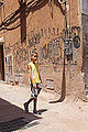 Morocco Marrakech - Scene of daily life in the medina - Scène de la vie quotidienne dans la médina - Photo Image Photography (9127773228).jpg