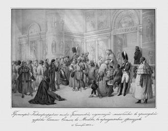 Fire of Moscow (1812) - Liturgy in the St Evpla church of Moscow in presence of French soldiers, September 15 of 1812 (Gregorian : Sept. 27).