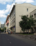Moscow, Skatertny 14, Embassy of Ghana.jpg