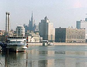 Presnensky District - View of Presnensky District from the Moskva River