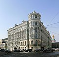 Moscow Ilyinka5 D54.jpg