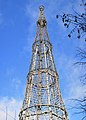 Moscow ShukhovTower Y13.jpg