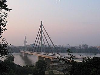 Podunavlje - Image: Most slobode