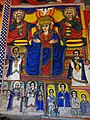 Mother Mary - Ura Kidane Mihret (Church) - Zege Peninsula - Near Bahir Dar - Ethiopia (8679554117).jpg