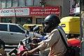 Motorcyclist, Bangalore, India (1627926589).jpg