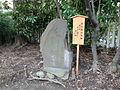 Mukoujima-Hyakkaen-Hokugen.JPG