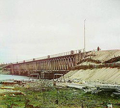 Murmansk Railway, Segezha River.jpg