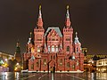 Museo Estatal de Historia, Moscú, Rusia, 2016-10-03, DD 49.jpg