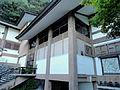Museum - Kurama-dera - Kyoto - DSC06676.JPG