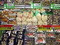 Mushroom selection at grocery store in rural Japan in 2000.jpg