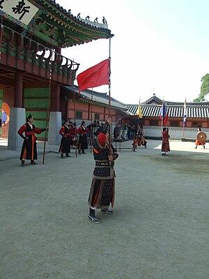 Gichang - Image: Muye 24gi gichang