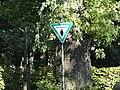 ND-Schild am Brunnen 2017-09-29 ama fec.JPG