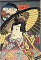 NDL-DC 1311077 Utagawa Kunisada 山城清水詣 景清 crd.jpg