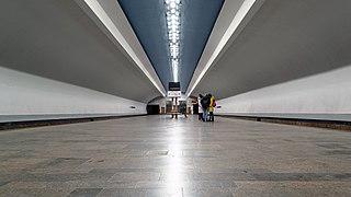 Nizhny Novgorod Metro Station