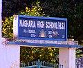 Nagharia High School H.S.jpg