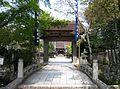 Nakayama-jinja shinmon-2.JPG