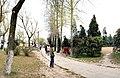 Nankín 1978 13.jpg