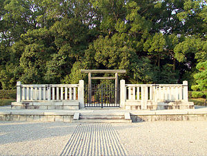 Emperor Kaika - Official tomb of Emperor Kaika in Nara.