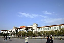 NationalMuseumofChinapic2.jpg