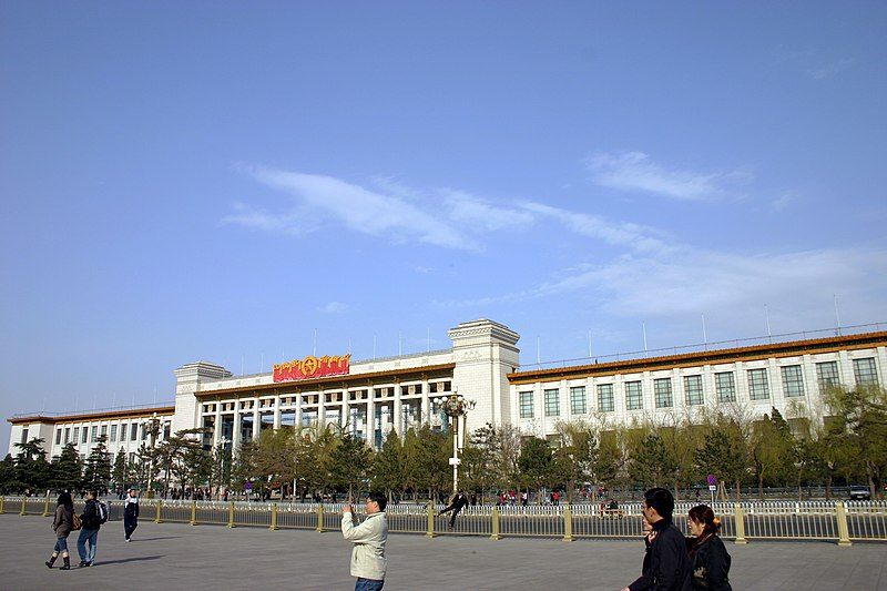 File:NationalMuseumofChinapic2.jpg