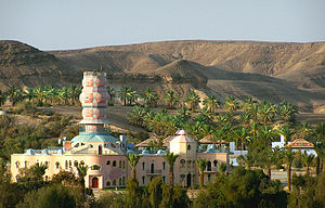 Neot Smadar - Image: Neot Semadar oasis.s
