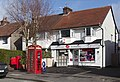 Newton Post Office, Merseyside 2020.jpg