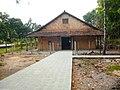 Nhà tù Phú Lợi, lối vào di tích nhà tù.jpg