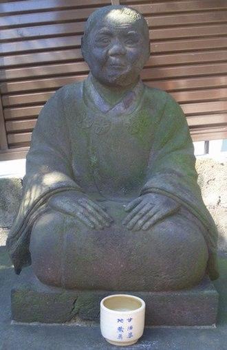 Amazake-babaa - Amazake-baba in Nichirin temple in Tokyo
