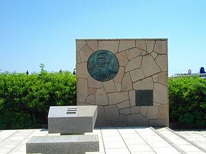 Nie Er - Nie Er's cenotaph in Shonan Kaigan Park, Fujisawa, Kanagawa, Japan, where he died
