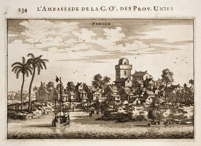 """Faesan"" (Foshan), from Nieuhof's 1665 Embassy of the Dutch East India Company to the Emperor of China Nieuhof-Ambassade-vers-la-Chine-1665 0837.tif"