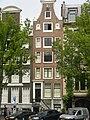 Nieuwe Herengracht 35A.jpg