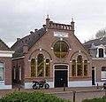 Nieuwpoort Hoogstraat 5 Gereformeerde Kerk.jpg