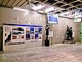 Niigata Station Shinkansen Monyument.jpg