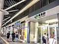 Niigata Station South Gate.jpg