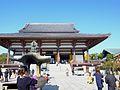 Nishiarai Daishi - main building Nov 13 2014.jpg