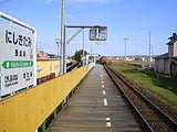 Nishikitami station02.JPG
