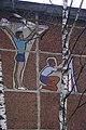 Nizhny Novgorod. Aircraft modellers mosaic composition of 1960s (Vaneev St, 82).jpg