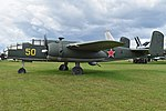 North American B-25D Mitchell '50 yellow' (24591301617).jpg