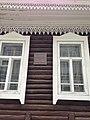 Novosibirsk - panoramio (9).jpg