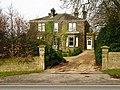 Oakfield House - geograph.org.uk - 1195777.jpg