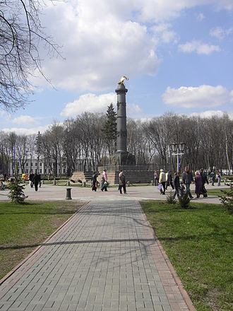 Poltava - The Column of Glory commemorates the centenary of the Battle of Poltava (1709).