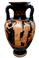 Odysseus and Athena at the meeting with Nausicaa, Attic red-figured amphora from Vulci, 440 BC, Staatliche Antikensammlungen, Munich (8957437815) glare reduced white bg.png