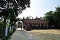 Office - Ramakrishna Mission Ashrama - Sargachi - Murshidabad 2014-11-11 8330.JPG