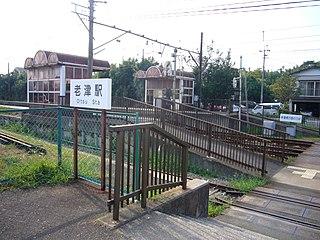 Oitsu Station Railway station in Toyohashi, Aichi Prefecture, Japan