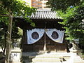 Okiku-shrine.jpg