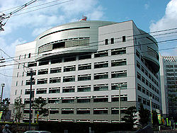 Okinawa Prefectural Police Headquarters.jpg