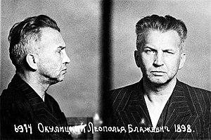 Leopold Okulicki - Okulicki after arrest by NKVD, 1945