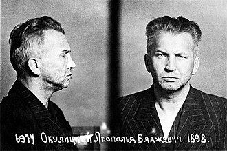 Leopold Okulicki - Okulicki after arrest by NKVD, 1945
