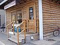 Old Crag Cabin, Banff.JPG