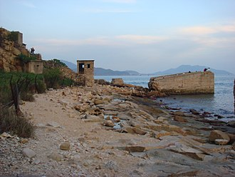 Lei Yue Mun - Ruins of stone loading ramps for the former stone quarries, in Lei Yue Mun, Kowloon.